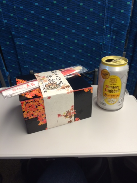 Enjoy a bento box and drink on the train ride.