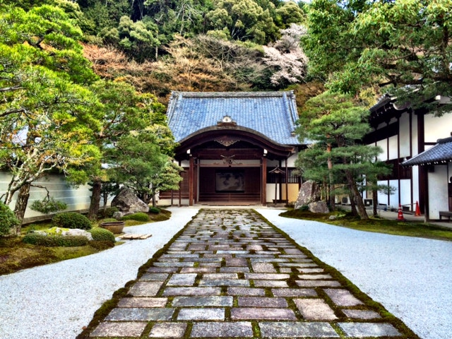 The path will lead you to Nanzen-ji.  Just follow the wooden signposts if you've gotten lost at all.